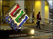Enron's HQ