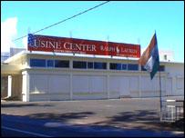 Ralph Lauren shop in Mauritius