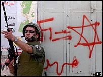 Israeli soldier, Ramallah