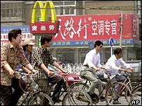 McDonald's outlet in Beijing