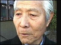 Wataru Kitamura