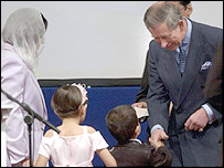 Prince Charles and the Sharifi family