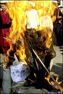 Anti-Maoist demonstration in Kathmandu, 13 Feb 2004