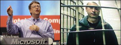 Билл Гейтс и Михаил Ходорковский