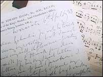 Yehudi Menuhin Archive