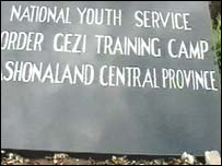 Sign for National Youth Service training camp