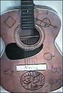 The guitar was found in 1981