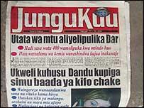 Front cover of Jungu Kuu