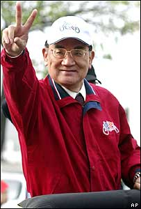 Lien Chan at rally (file photo)