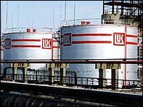 Lukoil's refinery