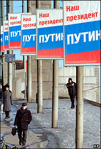 Election posters in Moscow