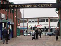 Tipton Town Centre