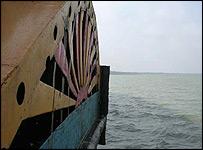 Paddle wheel of MV Mahsud