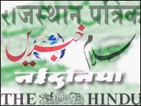 Indian-Pakistan press graphic