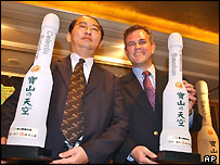CEO of Texas-based Celestis, an orbital funeral services company, Robert Tysor, right, and Chairman of Baushan, Tony Liu