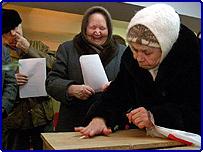 В день голосования