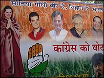 Congress party poster
