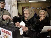 Голосование в селе Большое Уфимье