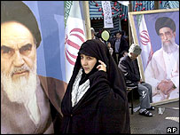 Posters of Iran's religious leaders