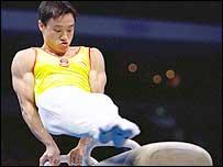 China's Wei Yang