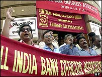 Members of All India Bank Officers Association on strike in Bombay