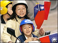 Taiwanese people with flags