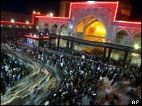 Imam Hussein shrine compound