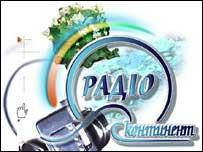 Radio Kontynent
