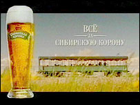 Russian beer advert