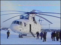 The Russian Mi-26 rescue helicopter