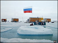 Russia's North Pole-32 meteorological research station. Picture: August 2003