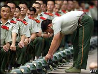 Chinese police prepare for match