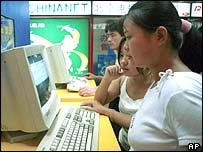 Internet en China.
