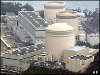 Mihama power station (file photo)