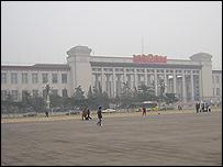 National Museum of Revolutionary History
