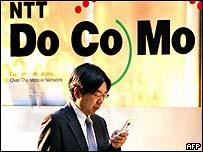 NTT DoCoMo user