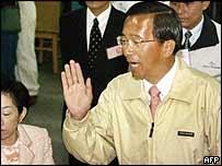 President Chen