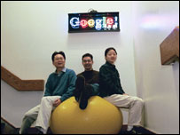 Google staff