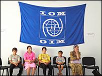 Турк-мехетинцы под флагом Международной организацией по миграции