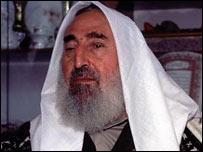 Шейх Яссин