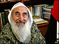 El jeque Ahmed Yassin