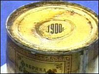 Банка тушенки 1900 года изготовления