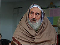 Jeque Ahmed Yassin