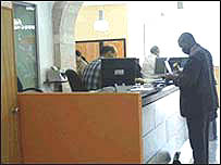 Oficina de trasferencias
