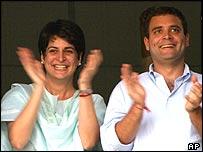 Priyanka and Rahul Gandhi