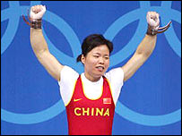 China's Chen Yanqing wins the 58kg title in Athens