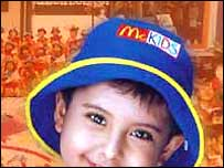McKids hat - picture from McDonald's website