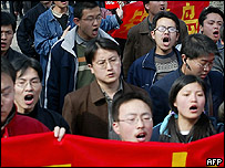 Chinese protesters (undated)