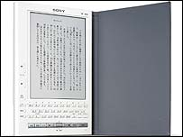 The Sony e-Book Reader, Sony/E-Ink