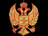 The Serbian coat-of-arms